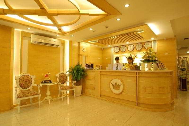 Hoang Phu Gia:  Lobby