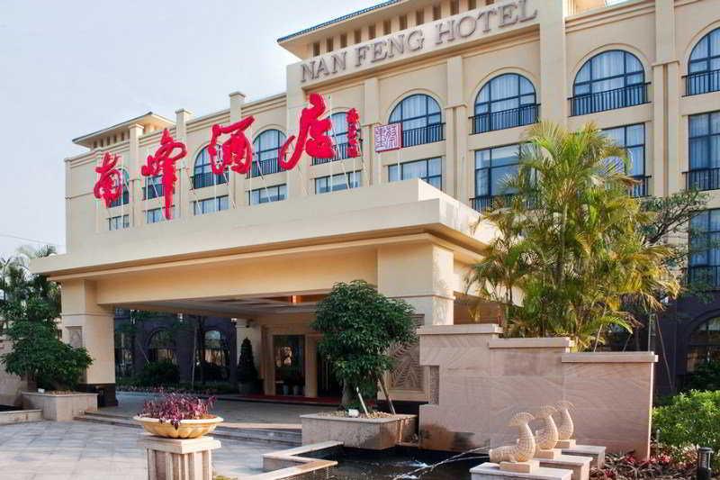 Hotel Nanfeng