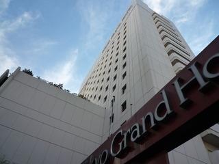 東京大酒店