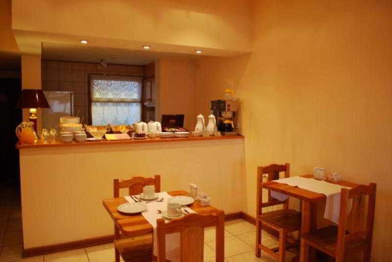 Hosteria Los Lagos:  Bar