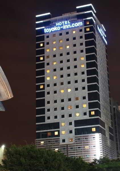 Toyoko Inn Busan Station 1