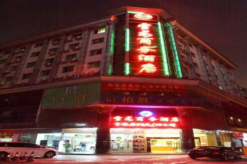 Xue Long Guangzhou, China Hotels & Resorts