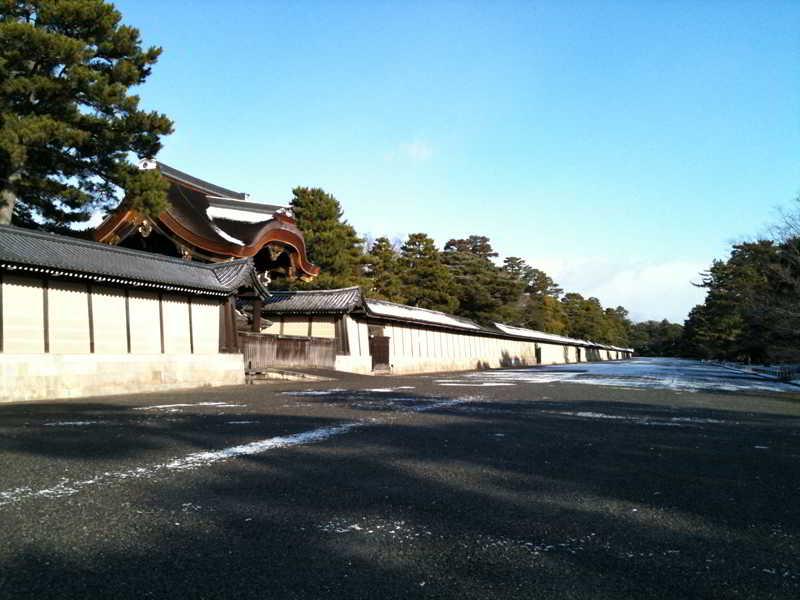 Viajes Ibiza - Gimmond Kyoto