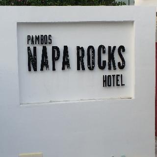 Viajes Ibiza - PAMBOS NAPA ROCS