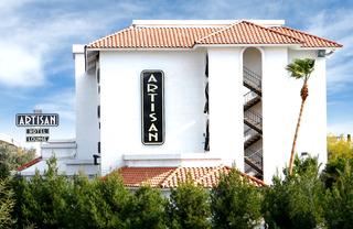 阿蒂贊酒店