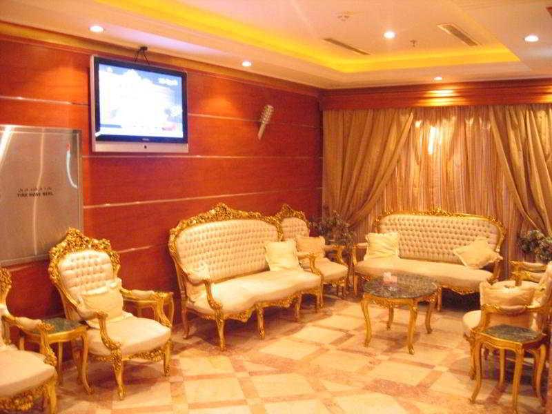 Oferta en Hotel Makkah Dar Al Manasek en Arabia Saudita (Asia)