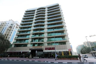 Dunes Hotel Apartment - Oud Metha (Ex TIME Group)