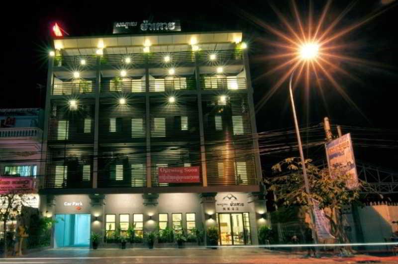 Macau Phnom Penh