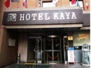 Kaya Tourist Hotel in Seoul, South Korea
