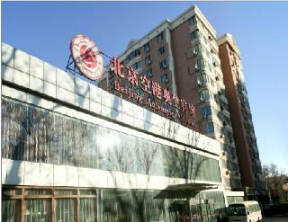 Beijing Aulympic Airport Hotel