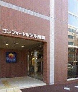 函館凱富酒店