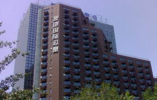 Forter International Apartment Hotel