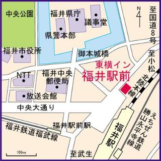 Toyoko Inn Fukui Ekimae