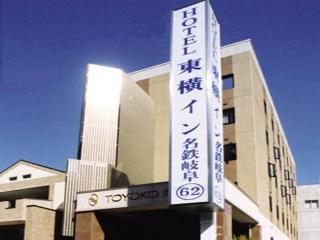 Toyoko Inn Gifu
