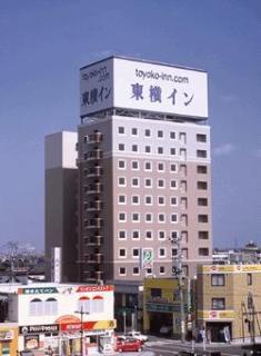 Toyoko Inn Hachinoche Ekimae