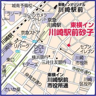 東橫川崎站前伊莎旅館