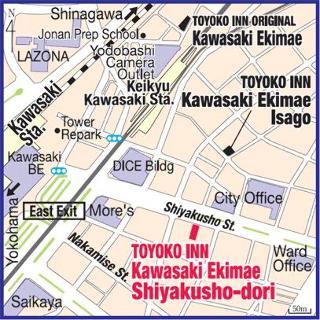 東橫川崎站前役所通酒店