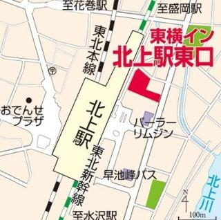 Toyoko Inn Kitakami-eki Higashi-guchi