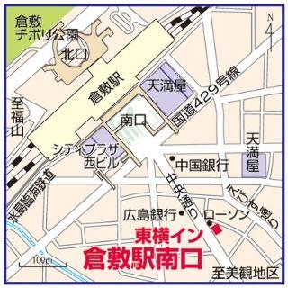 Totoko Inn Kurashiki-eki Minami-guchi