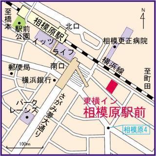 相模原站前東橫酒店