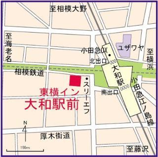 大和站前東橫旅館