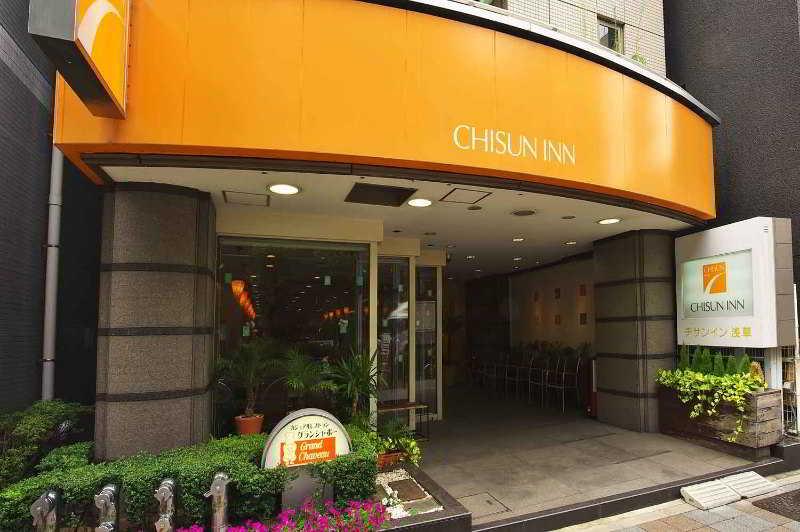 淺草岐山酒店