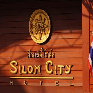 Silom City