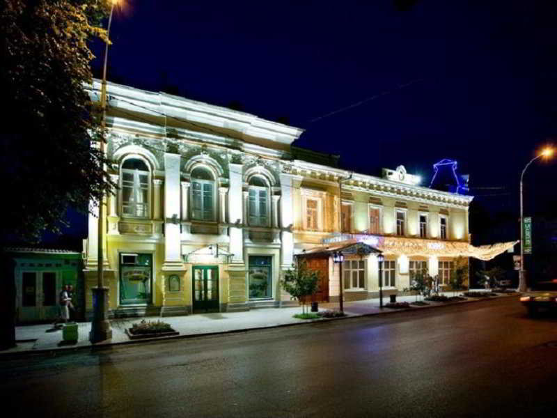 Bristol Taganrog in Taganrog, Russia