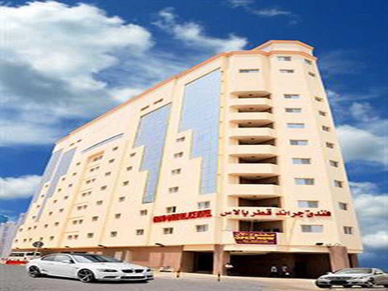 Grand Qatar Palace
