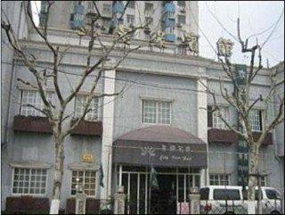 City View Xuhui