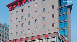Viajes Ibiza - Ibis Qingdao Ningxia