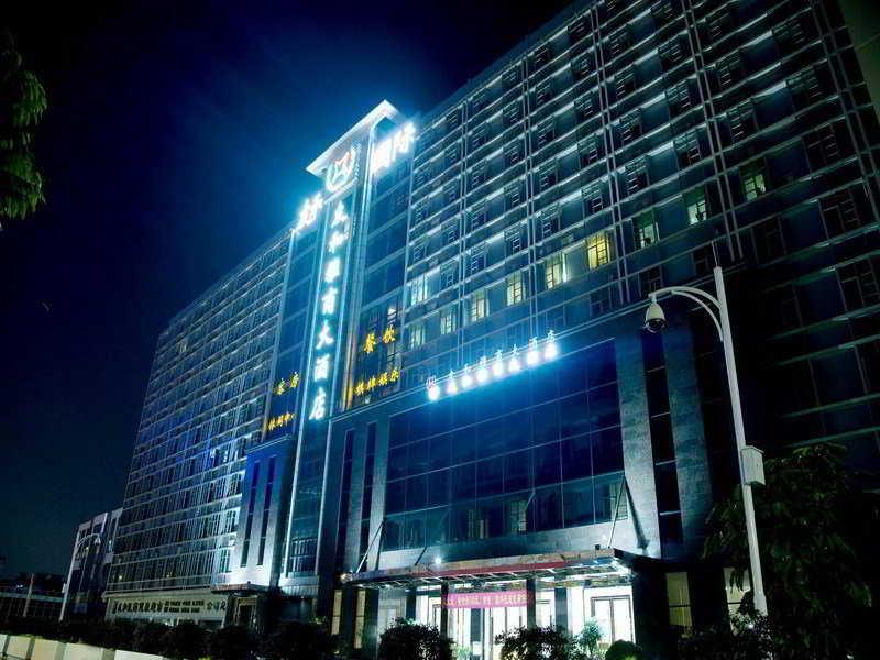 Ack Cyber Hotel Longgang