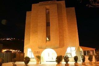 Hotel La Maison Hotel Petra