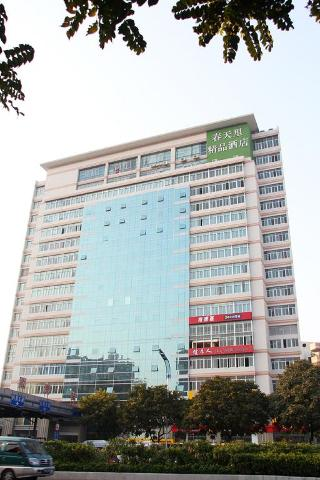 Spring Time Hotel Tianhe