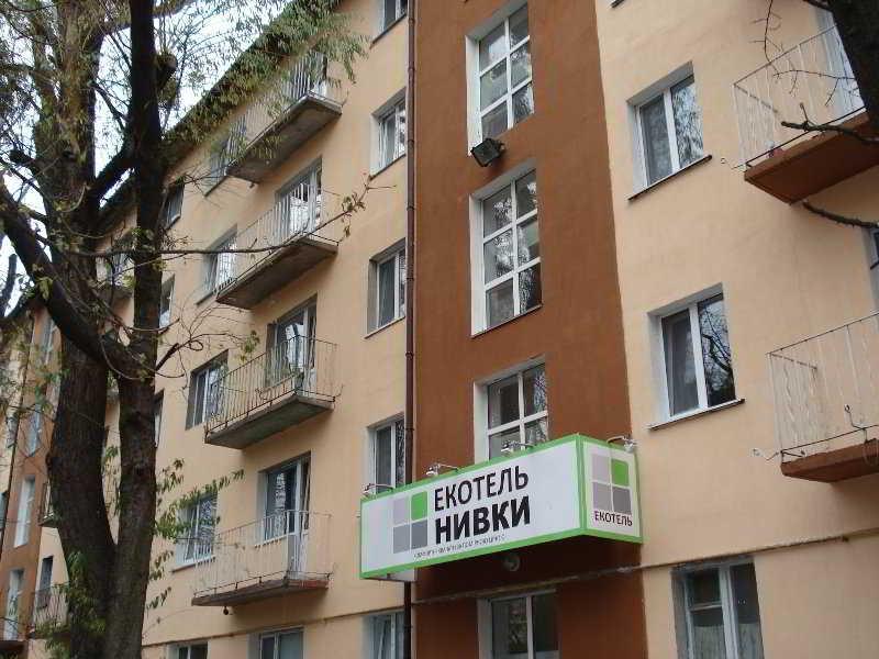 Ecotel Nivki in Kiev, Ukraine