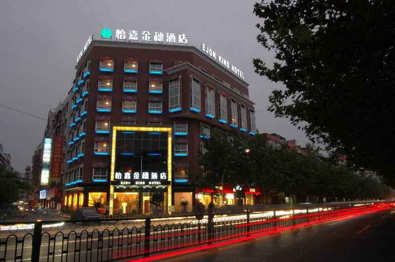 義烏怡嘉金穗酒店