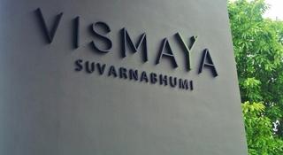 Vismaya Suvarnabhumi