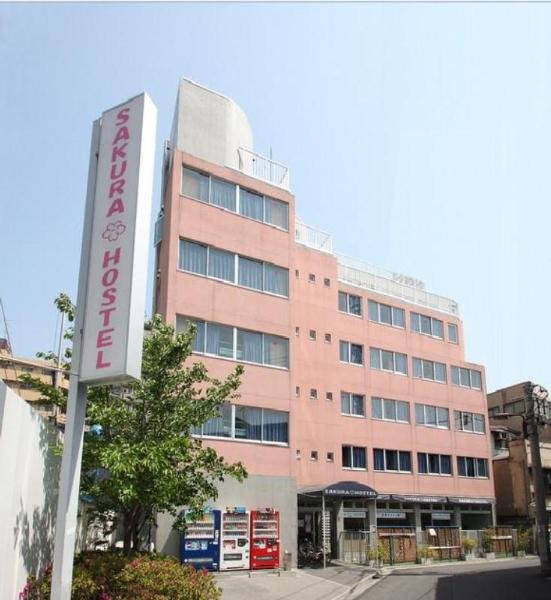 淺草櫻花旅館