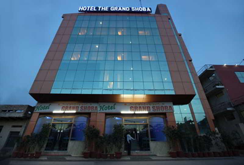 The Grand Shoba