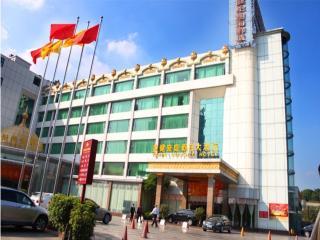Yi Jian Holiday