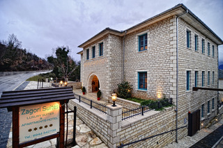 Zagori Suites Luxury Residences