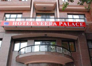 Veera Palace