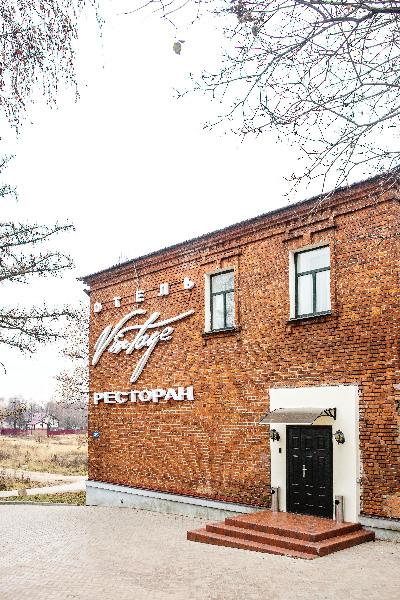Vintage Sheremetyevo