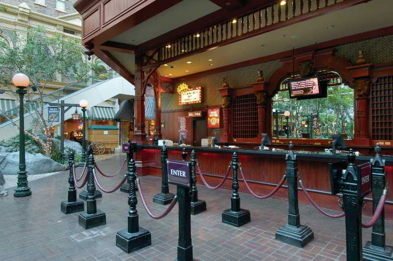 Sam's Town Hotel & Gambling Hall image 2