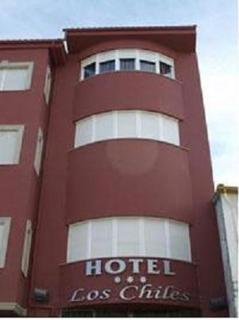 Hotel Restaurante Los Chiles - Villanueva Del Arzobispo
