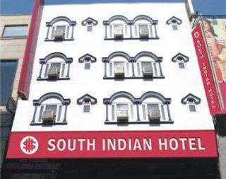 South Indian Hotel Delhi