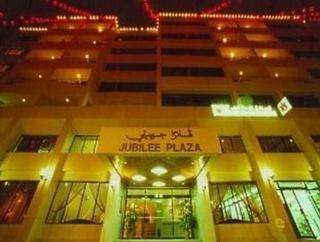 Jubilee Hotel Brunei in Brunei, Brunei