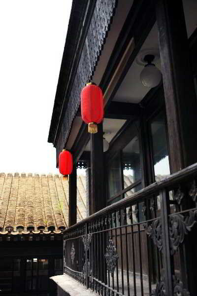 Elite Hutong Courtyard