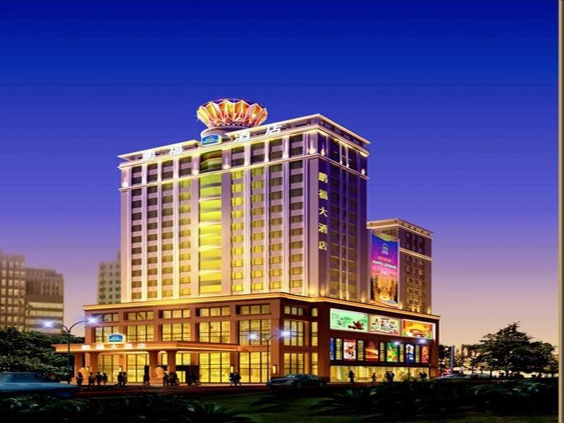 Best Western Shenzhen Peng Fu Hotel