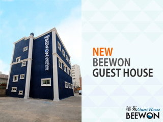 Viajes Ibiza - Beewon Guest House